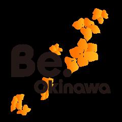 沖縄観光ブランド be okinawa ロゴの活用について 沖縄観光